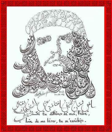 Calligraphie Arabe Tatouage
